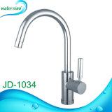 Brass Kitchen Faucet Fittings Flexible Wash Sink Mixer