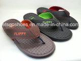 Woven Strap Men EVA Slipper (21IU1406)