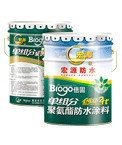 Single-Component Polyurethane Waterproof Coating for Swimming Pool
