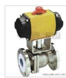 Flange PFA Lined Ball Valve for Chemical ANSI