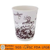 8oz Ripple Walled Hot Coffee Paper Cups Printed