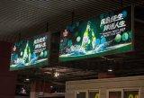 Advertising Lightbox/Advertising Lamphouse/Advertising LED Panel