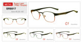 New Model Wholesale Stock Metal Frame Eyewear Eyeglass Optical Metal Frame Sr8017