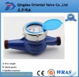 Single Yet Dry Type Vane Wheel Water Meter