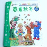 English Story Book Printing, Children Book Printing Service