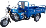 Three Wheel Motorcycle (SH150ZH-B)