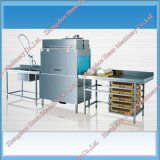 China Supplier Low Price Dish Washer