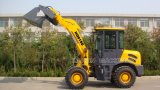New Wheel Loader with 4 in 1 Bucket