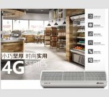 Cross Flow Type 4G Series Air Curtain with Remote Control Suitable for Hotel