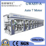 Computer Control High Speed Paper and Film Rotogravure Printing Machine