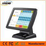 All in One PC Cash Register with VFD and Msr