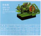 Automatic One Die Two Blow Semi Tubular Header