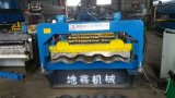 Steel Container Plate Roll Forming Machine