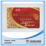 13.56MHz Frequency RFID Offset Printing Smart Card/Contactless Card PVC