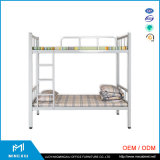Luoyang Mingxiu Heavy Duty Adult Double Metal Bunk Bed for School and Military