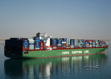 Consolidate China Shipping Line