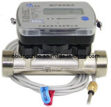 Ultrasonic Heat Meter (YG-RLM(C)-15-40)