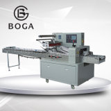 Bg-450W Pillow Automatic Horizontal Vegetable Wrapping Machine
