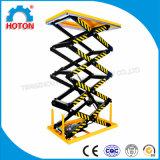 Four Scissor Electric Stationary Cargo Lift Table (MOW0401 MOW0402)