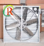 50 Inch Exhaust Cooling System Box Fan for Poultry House