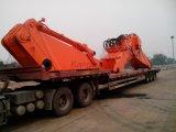Excavator Long Reach Boom and Arm 33m for Hitachi (EX1800)