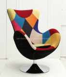 Patchwork Restaurant Leisure Chair (Swivel)