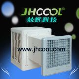 Window Split Solar Desert Cooler Air Conditioning for Middle East!