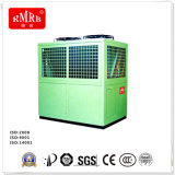 Cooling Heating Centralize Supply Heat Pump
