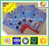55GSM Book Paper for Offset Printing