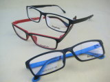 Simple Designed Student Eyeglass Optical Frame