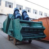 Zsm Series Coal Slime / Coal Sludge Dewatering / Washing Screen