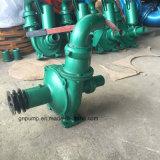 Small Hand Press Centrifugal Water Pump 2 Inch