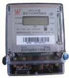 High Magnetic Single Phase Two Wire Prepayment Smart Electric Meter