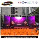 P4.8 HD Outdoor Rental LED Display Panel (500*1000mm)