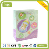 Baby Bottle Clothing Supermarket Cake Gift Shopping Coated Paper Bag
