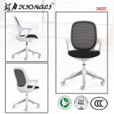 2602c Modern High-Back Svivel Mesh Staff Office Chair