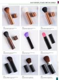 Makeup Cosmetics Cosmetic Private Label Professional Onal Make up Brush