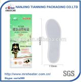Warm Thermal Insole