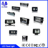 High Lumen Color Changing 10W RGBW LED Outdoor Flood Light