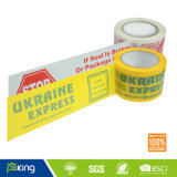 Hot Sale Colorful Logo Printed Adhesive Circle BOPP Packing Tape