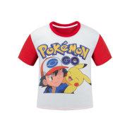 2017 Wholesale Children Plain T-Shirt Boys (A623)