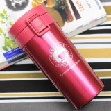 Portable Custom Stainless Water Double Wall Bottle (SH-VC35)