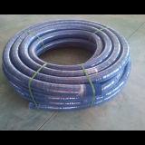 PVC Food Grade Hose/Food Rubber Hose
