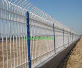 Powder Coating Garrison Fence /Railway Fence/Iron Fence (HX-P-001)