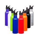 Single Wall Stainless Steel Water Bottle Sport Bottle