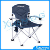 Colorful Oxford Material Foldable Beach Chair