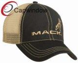Brown Simple Breathable Cotton Leisure Sport Trucker Mesh Cap