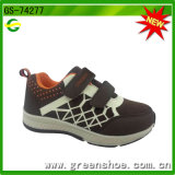 Action Sport Boy Sneaker Shoes