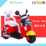 Baby Mini Ride-on Electric Vehicle Kids Motorcycle/Scooter Promotion