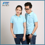 Wholesale Cheap Plain Cotton Polo Shirt